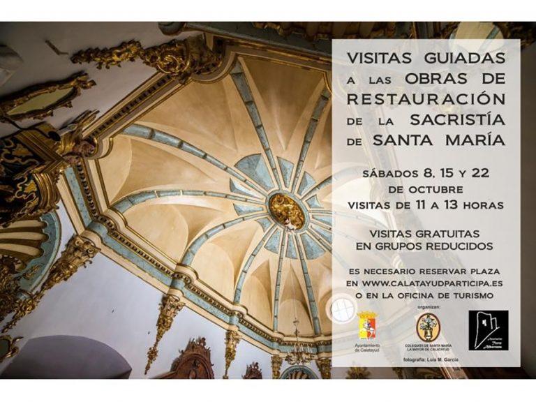 Visitas a la sacristía de Santa María. Octubre 2016